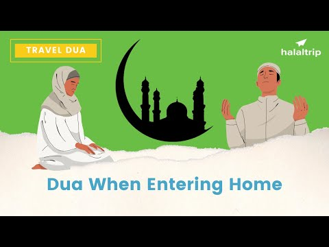 Dua | When Leaving Home