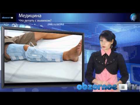 Как меняют суставы в коленях видео