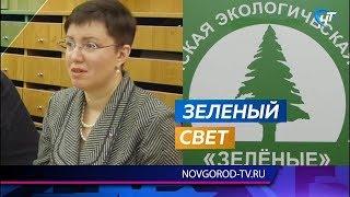 Партия «Зеленые» поддержит Елену Михайлову на выборах в Госдуму