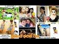 Bukiye Rasa Katha today | Funny Fb Memes Sinhala | Bukiye Rasa Katha today new | Ada bukiya