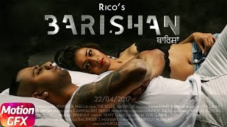 Speed Records Talent on Baord presents RICO s Barishan first look All