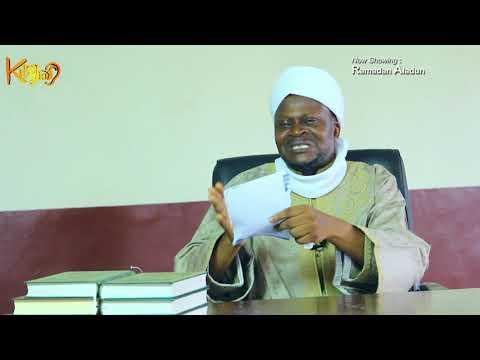 The Concept of Ibadaat in Islam- Part 2 | Fadeelat Sheik AbdulRahman AbdulAzeez