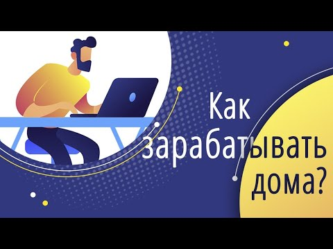 Список брокеров бинарных опционов в россии