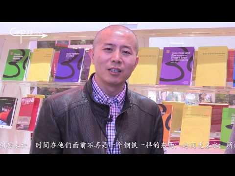 Vidéo de Feiyu Bi
