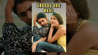 Unoodu Oru Naal  Super Hit Tamil Movie  Family Time  HD Films
