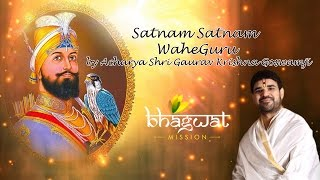Kirtan Satnam Waheguru by Shradhey Gaurav Krishna Goswamiji