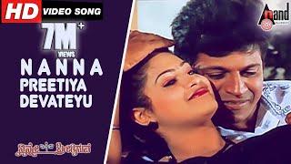 Ninne Preetisuve   Nanna Preetiya Devateyu   Kannada Song   Ramesh Aravind   Shivaraj Kumar   Raasi
