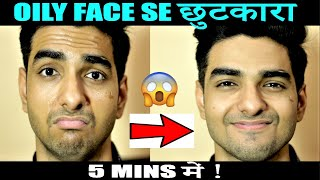 THE ULTIMATE SOLUTIONS for OILY SKIN FOR MEN🔥| How to control oily face for men