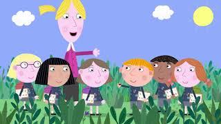 Ben and Holly's Little Kingdom | Season 2 | Episode 11| Kids Videos
