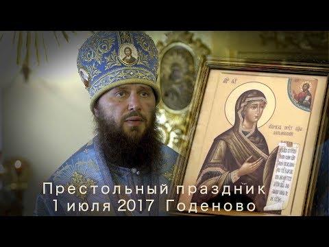 Церкви христиан адвентиста седьмого день