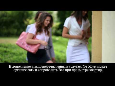Риэлторские услуги в Москве