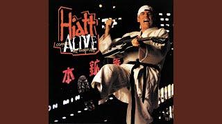 Real Fine Love (Live) (1994/Freemont Theater/San Luis Obispo, CA)