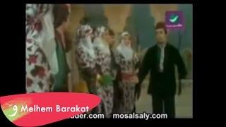 Melhem Barakat - Jina Ta Nouayidkon Jina / ملحم بركات - جينا تا نعيدكم جينا تحميل MP3