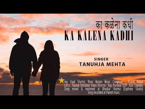 Ka Kalena - Album sung by me