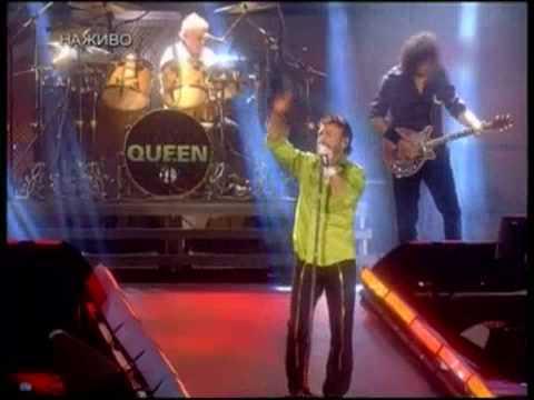 Love Makin' Love - Queen