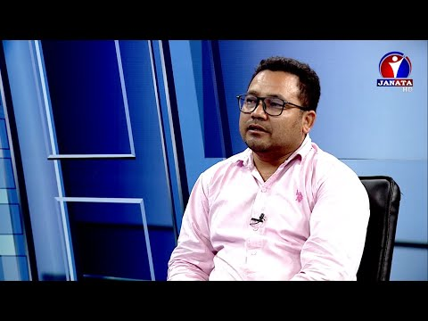 स्थानीय उत्पादनलाई बजारीकरण गर्दै मेट्रो तरकारी डटकम  ||  Anil Basnet || Sandarva