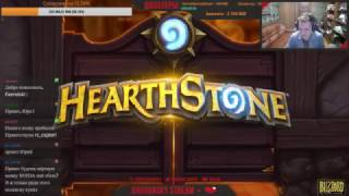Победоносный Hearthstone | YouTube Gaming