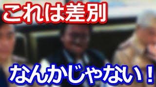 海外の反応「これは差別なんかじゃない!」黒人の人々は日本の黒塗り騒動をどう見たのか?Wonderful!大好き日本!