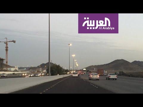 العرب اليوم - شاهد: مشروع جديد يختصر زمن الرحلة بين مطار جدة ومكة