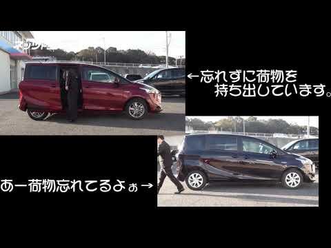 新型シエンタ紹介動画 ~