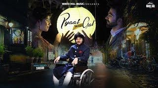 Pyaar Wali Gal (Full Song) Sagar | New Punjabi Songs 2018 | White Hill Music