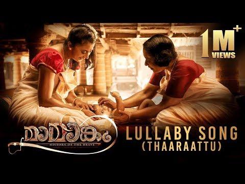 Lullaby (Thaaraattu) Song - Mamangam