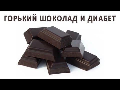 Меры профилактики сахарного диабета 2 типа