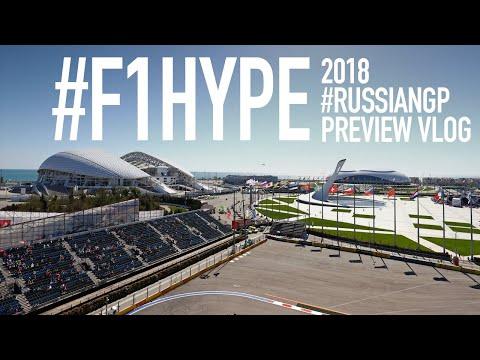 #RussianGP | Track Talk