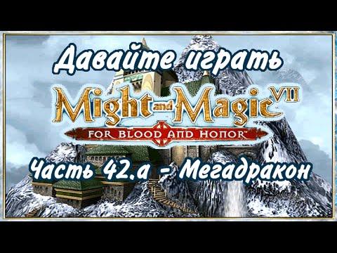 Коды на герои меча и магии 5 повелители орды