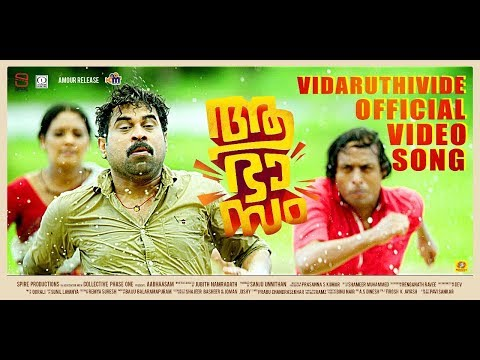 Vidaruthivide Song - Aabhaasam