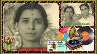 LALITA DEOLKAR-Film~Rukmini Swayamwar-(1946)-Mera