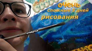 Картины ван гога весенняя рыбалка