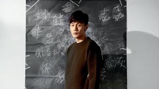 李榮浩 Ronghao Li - 滿座 Full House (Official 高畫質 HD 官方完整版 MV)