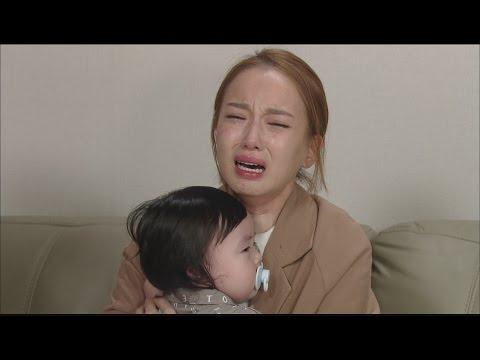 [Eve Love] 이브의 사랑 120회 - Se-na says to Woo-joo 'I'm sorry my baby' '우주야 엄마가 미안해' 20151030