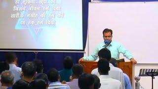 Ho Shukriya Khuda Ka   Br Caleb Lal   Leadership   - YouTube