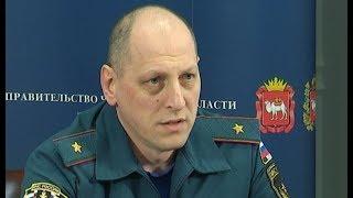 Брифинг по ситуации с лесными пожарами в Челябинской области