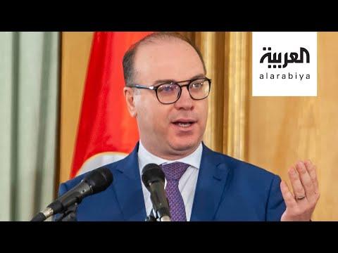 العرب اليوم - شاهد: مصير مجهول لحكومة الفخفاخ بعد اتهامات بالفساد