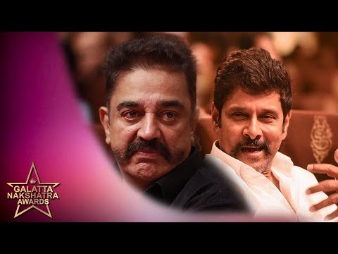 Kamal & Vikram in a Single Frame | Rare Moment in South Cinema | Galatta Nakshatra Awards