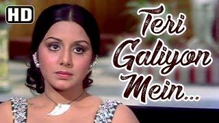 Teri Galiyon Mein Na Rakheinge | Hawas | Neetu Singh | Anil