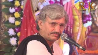 Sunder Kand Path !! Ajay Yagnik Ji