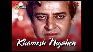 Rut Sajan Milan Ki Aayi | Khamosh Nigahen 1946 | Shamshad