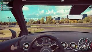 Как начать играть (Как пройти обучение) в Car mechanic Simulator 2018