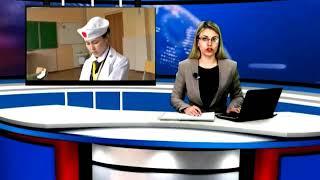 Новости Балхаша 02.05.2018