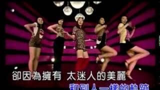 Wonder Girls - So Hot (Chinese ver.)