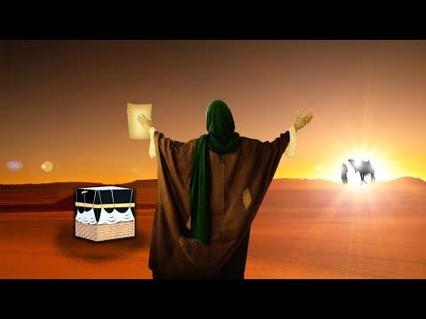 Evrenin Bütün Sırlarından Haberdar Olan Bir Peygamberin Ummi Olması Nasıl Mümkündür?