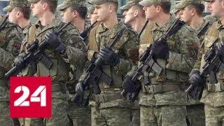 МИД России: появление у Косова армии может привести к новой войне - Россия 24