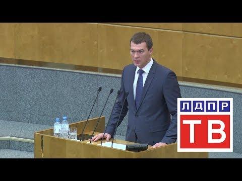 Михаил Дегтярев: Украинских начальников развели под диктовку Госдепа