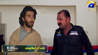 Feroze Khan & Iqra aziz Drama Serial Khuda Aur Muhabbat Episode 17 Teaser Promo Review Mahi & Farhad