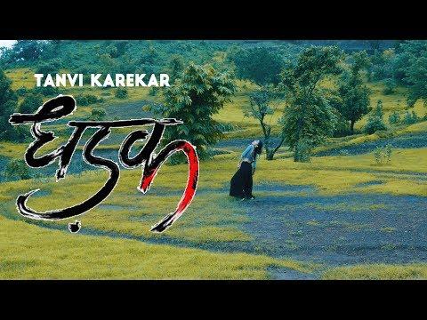 Dhadak Title Track Tanvi Karekar Ishaan Amp Janhvi Ajay Gogavale Amp Shreya Ghoshal Ajay Atul