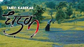 Dhadak   Title Track | Tanvi Karekar | Ishaan & Janhvi | Ajay Gogavale & Shreya Ghoshal | Ajay Atul